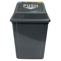 RUBBISH BIN CLEANLINK 25L WITH BULLET LID GREY(EACH)
