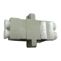 Fibre Optic Adaptor LC Multimode Duplex Coupler (Pack of 5) - LinkBasic Fibre Optic Adaptor LC Multimode Duplex Coupler (Pack of 5)
