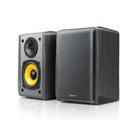 Edifier R1010BT 2.0 Speakers