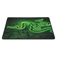 Razer Goliathus Speed Terra Edition Mouse Pad - 444mm x 355mm