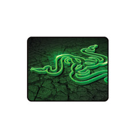 Razer Goliathus Control Fissure Edition Mouse Pad - 444mm x 355mm