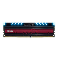 Team Delta 8GB DDR4 - Blue - 1x8GB DIMM 2400MHz CL15 1.2V