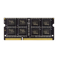 Team Mac 4GB DDR3 - 1x4GB DIMM 1333Mhz CL9