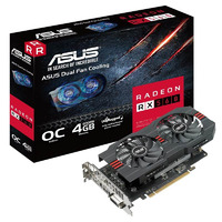 Asus RX 560 O4G Evo 4GB - 1197MHz (in OC Mode)