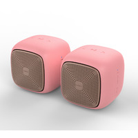 Edifier MP202DUO 2.0 Bluetooth Speakers - Pink