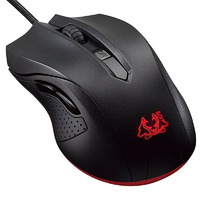 Asus Cerberus Wired Mouse