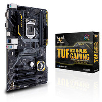 Asus H310-Plus TUF Gaming ATX Motherboard