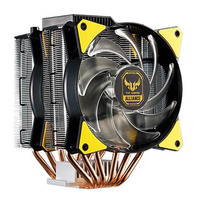 Cooler Master MA620P TUF Gaming Air Cooler