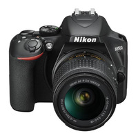 Nikon DSLR Camera D3500 + 18-55mm Lens Kit (1 Box)  24.2MP Black