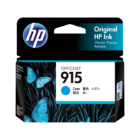 HP #915 Cyan Ink 3YM15AA - 315 pages