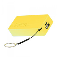 Laser 4400mAh Powerbank - Yellow - With 3 in 1 Cable