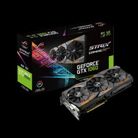 Asus GTX 1060 STRIX Gaming 6GB - 1531MHz/1746MHz (in OC Mode)