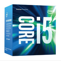 Intel Core i5-6400 LGA1151 Processor