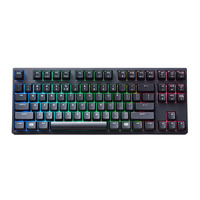 Coolermaster Masterkeys Pro S Mechanical Keyboard - RGB Backlit  Cherry MX Brown Switches