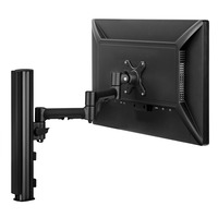 Atdec S4640B Desk Monitor Mount