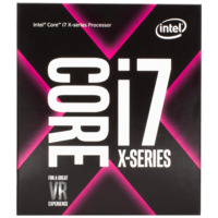 Intel Core i7-7740X LGA2066 Processor - 4.3GHz-4.5GHz  4-Core  112W TDP