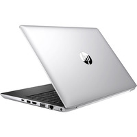 HP Probook 430 G5 - i3-7100U  8GB  128GB SSD  13.3'  Win10