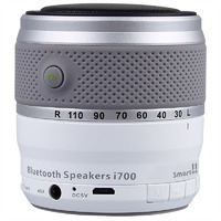Smartoo i700 Bluetooth Speaker - White