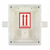 HELIOS IP SOLO FLUSH INSTALLATION BOX (NEEDED FOR FLUSH MOUNT INSTALLATIONS) - 2N HELIOS IP SOLO FLUSH INSTALLATION BOX (NEEDED FOR FLUSH MOUNT INSTAL