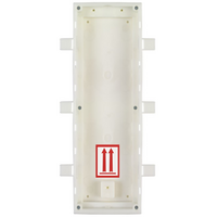 2N Telecommunications 9155016 White Electrical Box - 2N Helios IP Verso - box for installation in the wall  3 modules